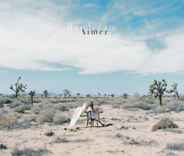 Aimer / カタオモイ