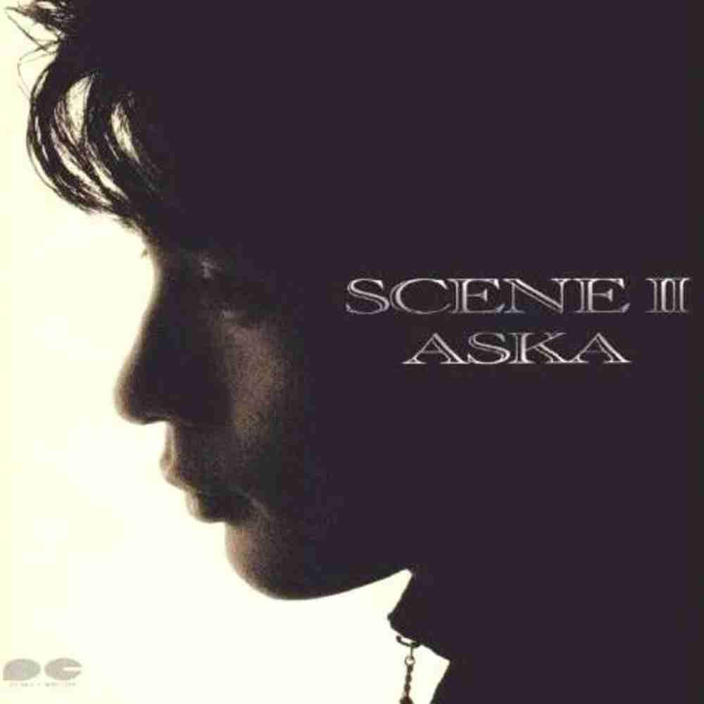 ASKA_はじまりはいつも雨